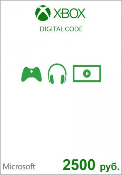 RUS Xbox 2500 Rubla Kinkekaart (Xbox One & 360)