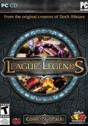 League of Legends 9 GBP Rahakaart