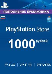 Venemaa PSN 1000 RUB Kinkekaart