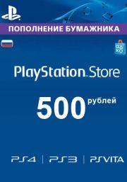 Venemaa PSN 500 RUB Kinkekaart