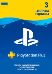 Ukraina PSN Plus 3-Kuu Liikmeaeg